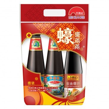 LEE KUM KEE - Premium Gift Set Oyster Sauce chicken Marinade - 510GX2+410ML