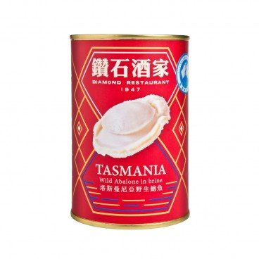 DIAMOND RESTAURANT Tasmania Wild Abalone In Brine PC