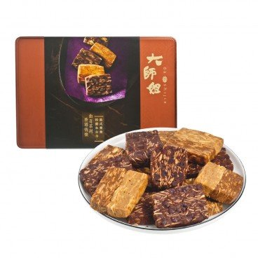 COOKIES GIFT BOX-DARK CHOCOLATE & YUAN YANG