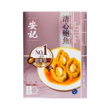 ON KEE - Gift Box braised Abalone 3 Heads Abalone Noodles 2 pcs - 150G+100G