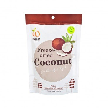 WEL-B 100 Natural Freeze dried Coconut 30G