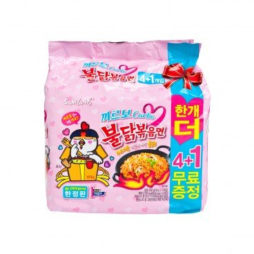 SAMYANG - Carbonara Spicy Chicken Stirred Ramen Korea Version 4 1 Packs - 130GX5