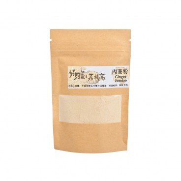 VERY GINGER - Ginger Powder - 30G