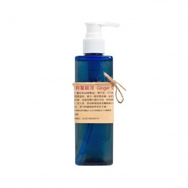 VERY GINGER - Ginger Liquid Soap - 250ML