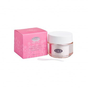 REN GUANG DO Camellia Seed Whitening Facial Nourishment 50ML