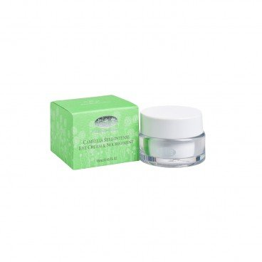 REN GUANG DO - Camellia Seed Intense Eye Repair And Nourishment - 15ML