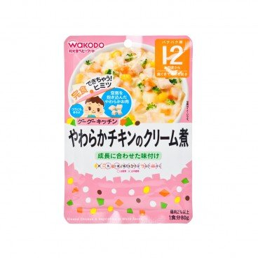 WAKODO - Stewed Chicken Vegetables In White Sauce - 80G