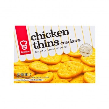 GARDEN - Chicken Thins Crackers - 200G