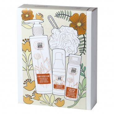 THE PREFACE Calendula Soothing Box Set SET