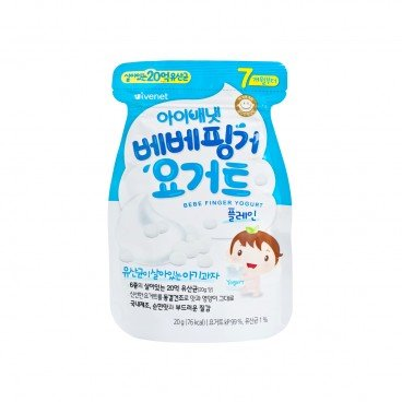 IVENET - Bebe Finger Yogurt plain - 20G