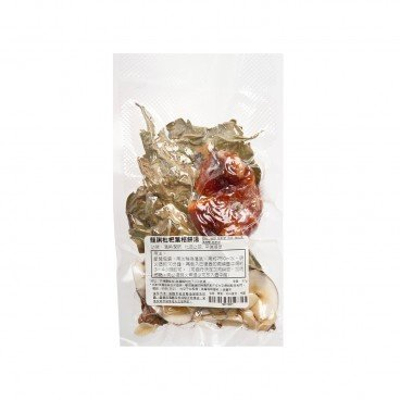PRETTYLAND HERBAL - Lung Li Ye And Dried Kumquat Soup - PC