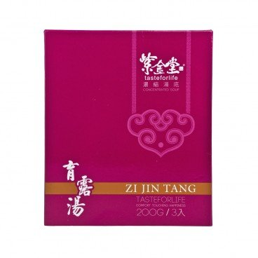 ZI JIN TAN Soup For Postnatal Care yu Lu Soup 210GX3