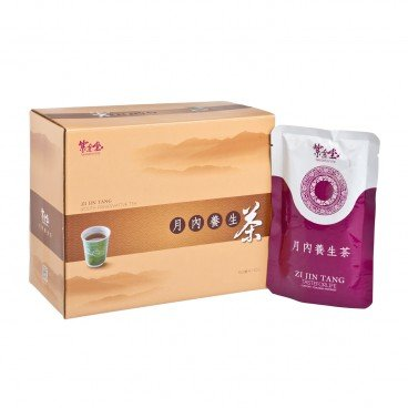 ZI JIN TAN Youth Preservative Tea 150GX10