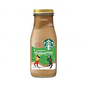 FRAPPUCCINO-COFFEE