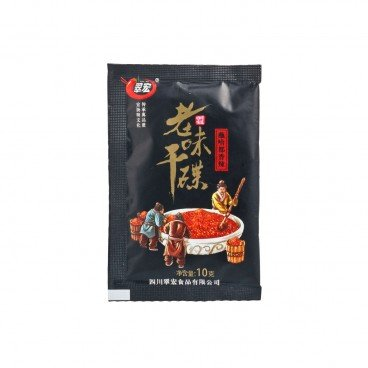 CUIHONG Chili Powder 10G