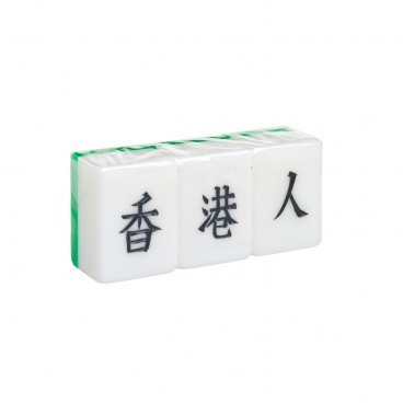 CUSTOM-MADE WRITING-HONG KONGER