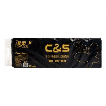C&S - Black Luxury Bathroom Tissue - 12'S