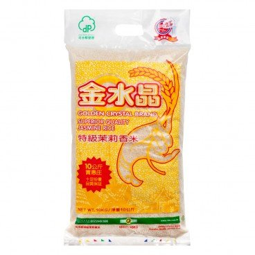 GOLDEN CRYSTAL BRAND - Super Quality Jasmine Rice - 10KG