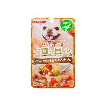 NISSHIN Yummy Time Chicken Beef Cream Soup 75G