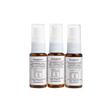 KIMATURE Motherwort Reduce Complexion Facial Trial Set SET