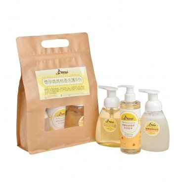 AWITCH HANDMADE Pomelo Personal Care Set SET