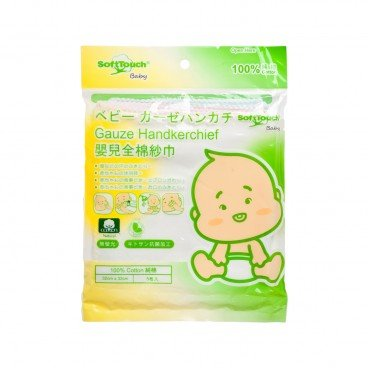 SOFTTOUCH® Baby Gauze Handkerchief 5'S