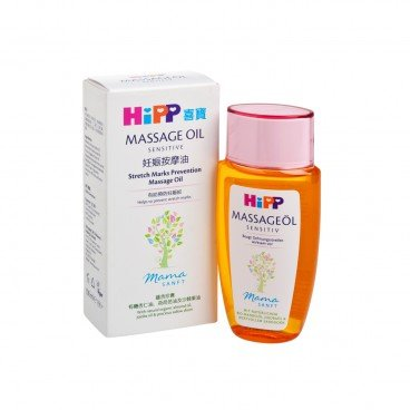 HIPP Stretch Mark Massage Oil 100ML