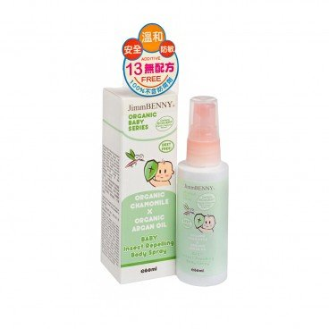 JIMMBENNY BY CHOI FUNG HONG Organic Chamomile X Organic Argan Oil Baby Insect Repelling Body Spray 60ML