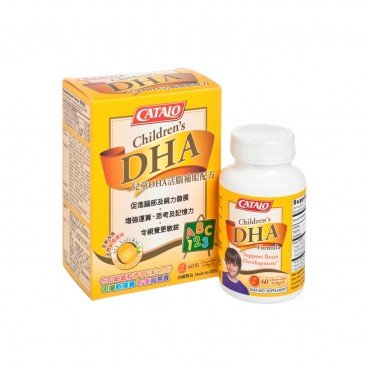CATALO Childrens Dha Formula 60'S