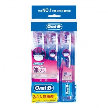 ORAL B - Superthin Deep Clean 40 s - 3'S