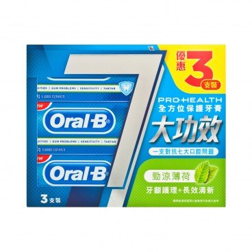 ORAL B Tp Ph Gum Care ll Fresh Triple Pack 120GX3
