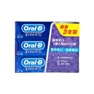 ORAL B 3 d White Lime Mint Toothpaste Triple Pack 120GX3