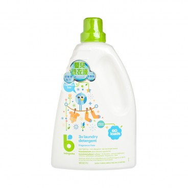 BABYGANICS(PARALLEL IMPORT) - Laundry Detergent fragrance Free - 1.77L