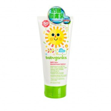 BABYGANICS Spf 50 Baby Sunscreen Lotion 6OZ