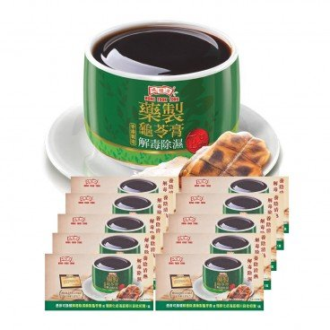 HUNG FOOK TONG Voucher herbal Tortoise Plastron Jelly SET