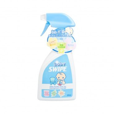 SWIPE Baby Nursery And Toys Disinfectant Cleanser 500ML