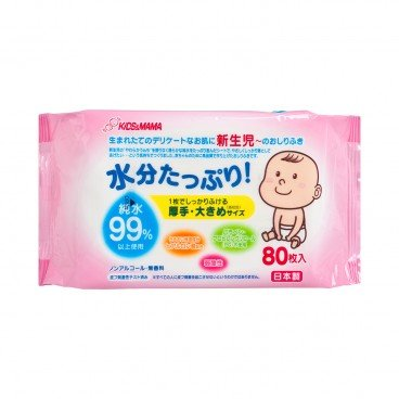 99.9% PURE WATER BABY WIPES-HANDS & MOUTH USE
