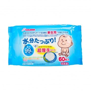 KIDS&MAMA 99 9 Pure Water Baby Premium Wipes hands  Mouth Use 60'S