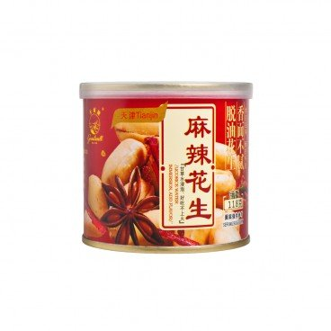 GREATWALL - Spicy Peanut - 118G