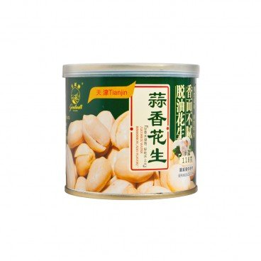 GREATWALL - Garlic Peanut - 118G