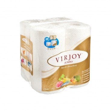VIRJOY - Jumbo 200 3 ply Kitchen Towel - 4'S
