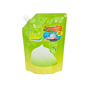 COLOUR FOAMING HAND WASH REFILL POUCH-GREEN