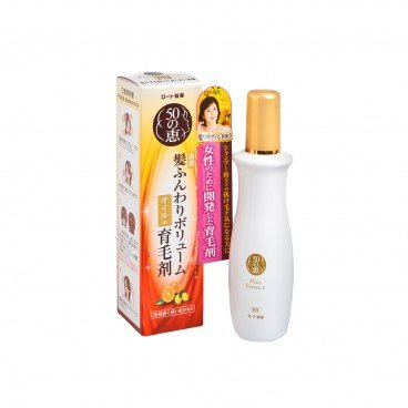50 MEGUMI - Hair Revitalizing Essence - 160ML