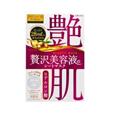 UTENA - Premium Puresa Beauty Mask hyaluronic Acid - 4'S