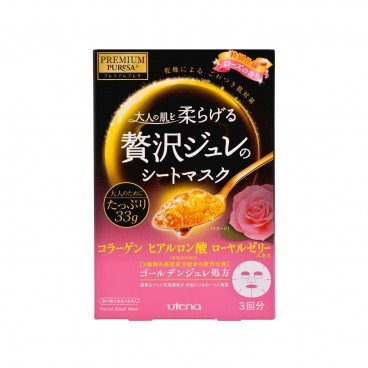 UTENA - Premium Puresa Golden Gel Mask - 3'S