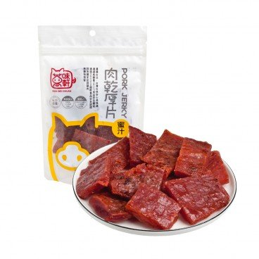 WAN WEI SYUAN - Dried Pork honey Sauce thick - 200G