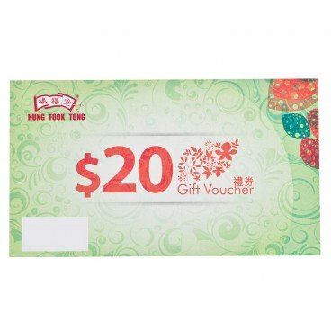 HUNG FOOK TONG Voucher 20 PC