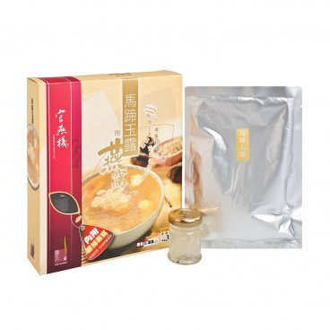 IMPERIAL BIRD'S NEST Life Concept horseshoe And White Fungus Dessert With Imperial Birds Nest PC
