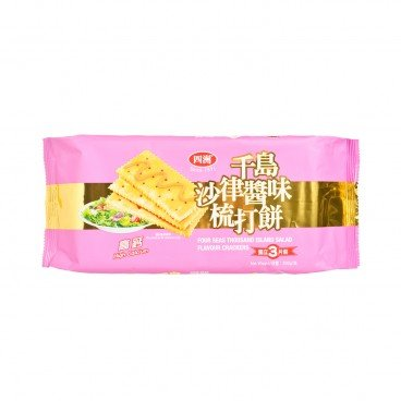 FOUR SEAS Thousand Island Salad Flavour Crackers 200G
