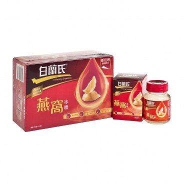 BRAND'S - Birds Nest With Rock Sugar - 70GX6